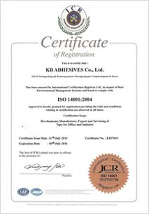 certification_3